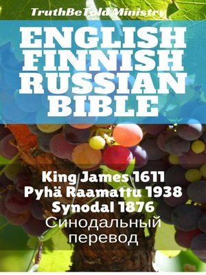 cover image of English Finnish Russian Bible