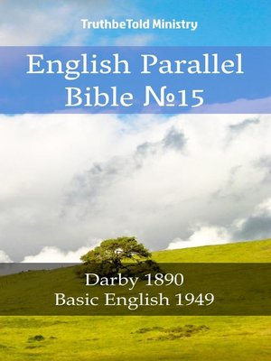 cover image of English Parallel Bible No15