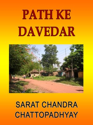cover image of Path Ke Davedar
