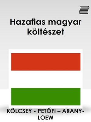 cover image of Hazafias magyar költészet