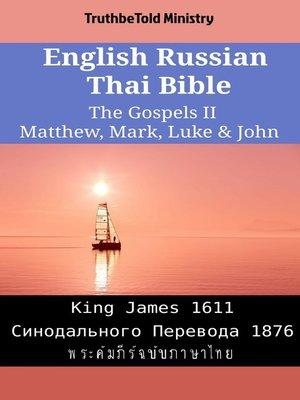 cover image of English Russian Thai Bible--The Gospels II--Matthew, Mark, Luke & John