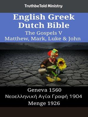 cover image of English Greek German Bible--The Gospels V--Matthew, Mark, Luke & John