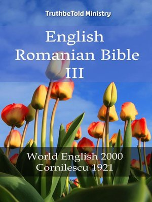cover image of English Romanian Bible III