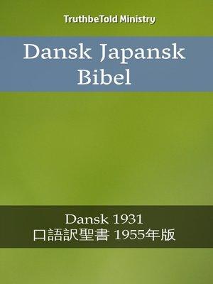 cover image of Dansk Japansk Bibel