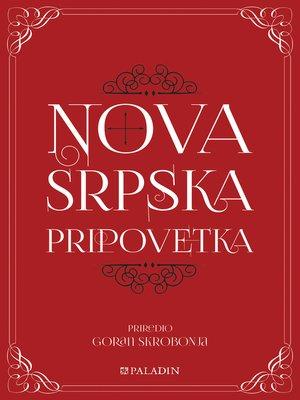 cover image of Nova srpska pripovetka