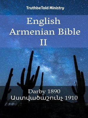 cover image of English Armenian Bible II