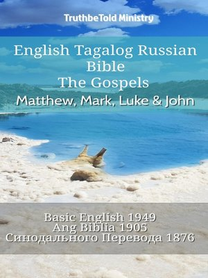 cover image of English Tagalog Russian Bible--The Gospels--Matthew, Mark, Luke & John