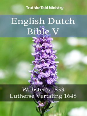 cover image of English Dutch Bible V