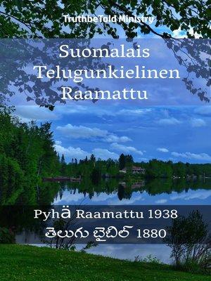 cover image of Suomalais Telugunkielinen Raamattu