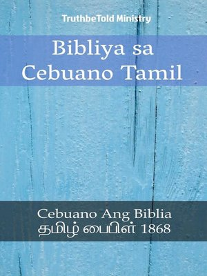 cover image of Bibliya sa Cebuano Tamil