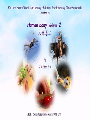 cover image of Picture sound book for young children for learning Chinese words related to Human body Volume 2