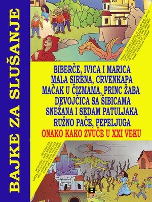 cover image of Bajke za slusanje