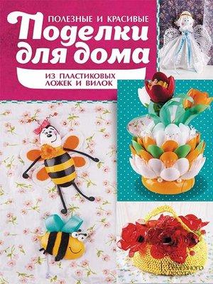 cover image of Сладкие рулеты. Бисквитные, ягодные, ореховые, шоколадные