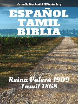 cover image of Español Tamil Biblia