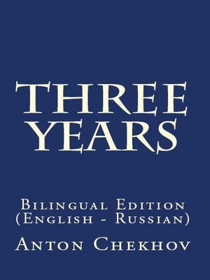 cover image of Three Years