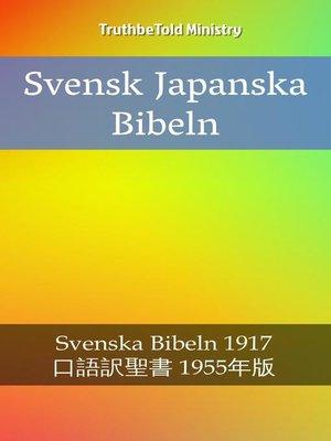 cover image of Svensk Japanska Bibeln