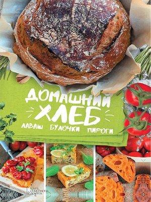 cover image of Геометрические орнаметы