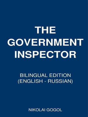cover image of Inspector General