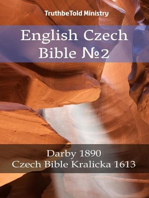 cover image of English Czech Bible №2