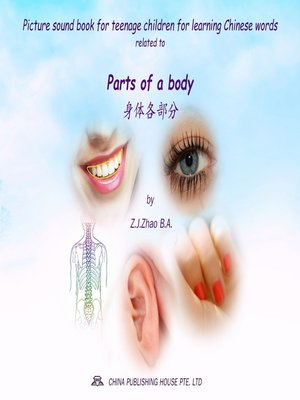cover image of Picture sound book for teenage children for learning Chinese words related to Parts of a body