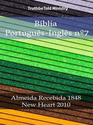 cover image of Bíblia Português-Inglês nº7
