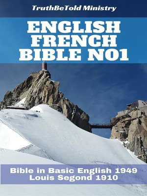 cover image of English French Bible No1
