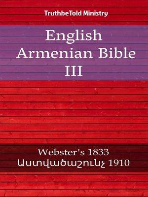 cover image of English Armenian Bible III