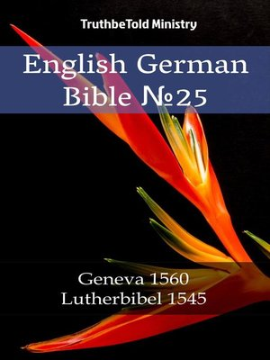 cover image of English German Bible №25
