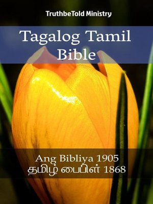 cover image of Tagalog Tamil Bible
