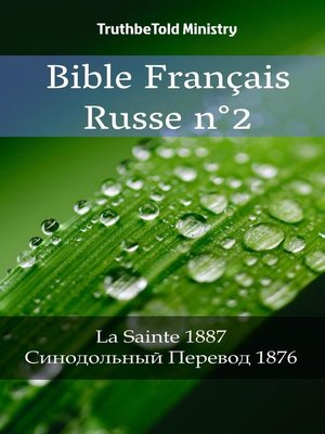 cover image of Bible Français Russe n°2
