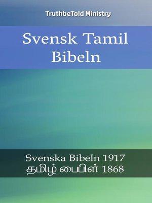 cover image of Svensk Tamil Bibeln