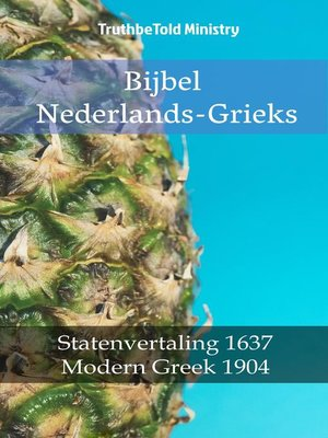 cover image of Bijbel Nederlands-Grieks