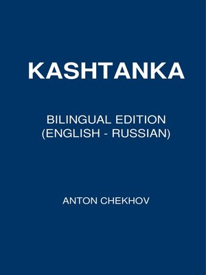 cover image of Kashtanka