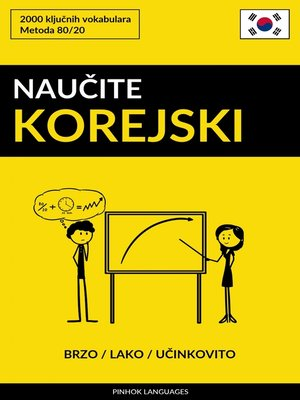 cover image of Naučite Korejski--Brzo / Lako / Učinkovito