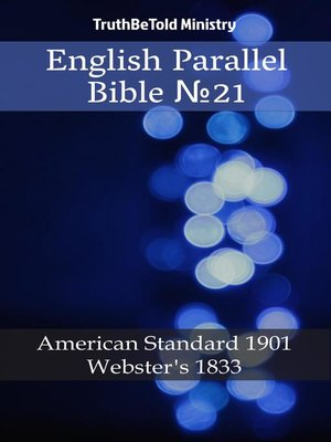 cover image of English Parallel Bible №21