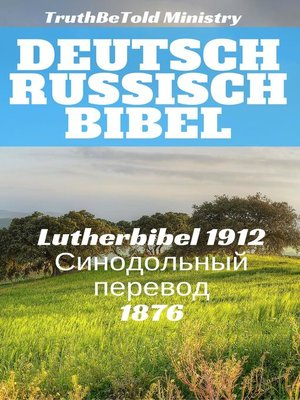 cover image of Deutsch Russisch Bibel