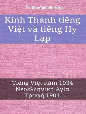 cover image of Kinh Thánh tiếng Việt và tiếng Hy Lạp