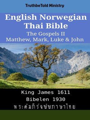 cover image of English Norwegian Thai Bible--The Gospels II--Matthew, Mark, Luke & John