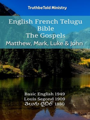 cover image of English French Telugu Bible--The Gospels--Matthew, Mark, Luke & John
