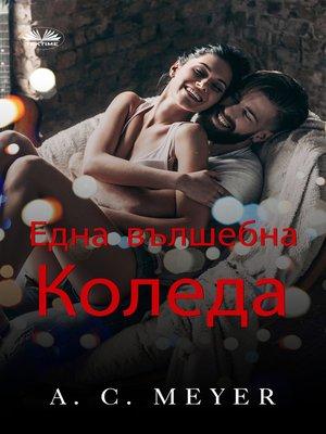cover image of Една Вълшебна Коледа