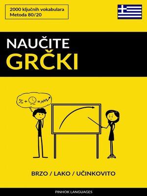 cover image of Naučite Grčki--Brzo / Lako / Učinkovito