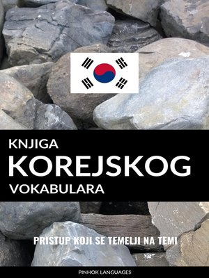 cover image of Knjiga korejskog vokabulara