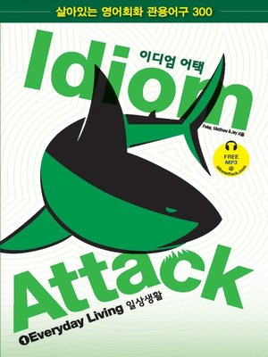 cover image of Idiom Attack Vol 1: Everyday Living (Korean Edition)
