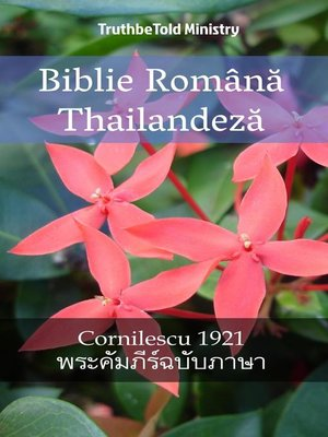 cover image of Biblie Română Thailandeză