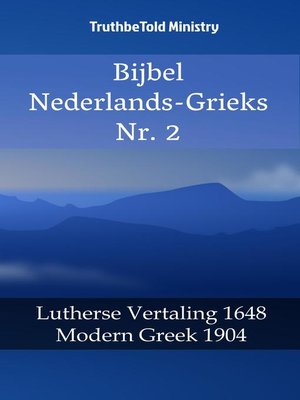 cover image of Bijbel Nederlands-Grieks Nr. 2