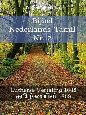cover image of NBijbel Nederlands-Tamil Nr. 2