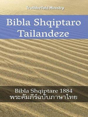 cover image of Bibla Shqiptaro Tailandeze