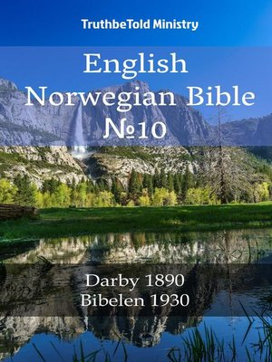 cover image of English Norwegian Bible №10