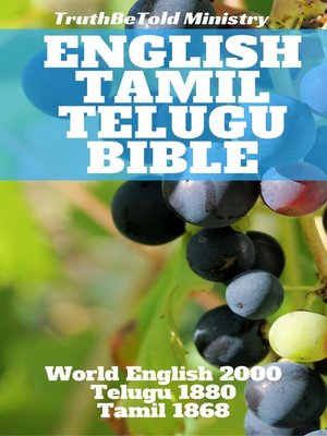 cover image of English Tamil Telugu Bible