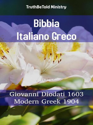 cover image of Bibbia Italiano Greco